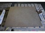 Lot: 806 - (23 Boxes) of Tile
