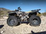 Lot: 9.ALPINE - 1997 Yamaha Big Bear 4x4 ATV