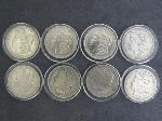 Lot: 6424 - (8) MORGAN DOLLARS