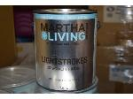 Lot: 889 - (38) Cans Of Martha Stewart Paint