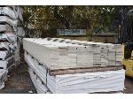 Lot: 894 - (360 approx Piece) Pallet Of Cemplank Cedar Siding