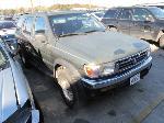Lot: 1829803 - 1996 NISSAN PATHFINDER SUV - KEY*