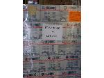 Lot: CN-966 - (70) LATEX GLOVEWORKS POWDER FREE LARGE
