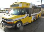Lot: 36030.MAIN - 2012 ARBOC BUS - CNG