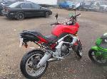 Lot: 43-021801 - 2008 KAWASAKI VERSYS MOTORCYCLE