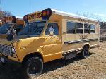 Lot: 06 - 1991 Ford Mini-Bus