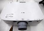 Lot: 02-21731 - NEC Projector