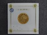 Lot: 6738 - 1880 U.S. $10 GOLD COIN