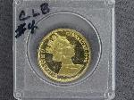 Lot: 6747 - 1996 GIBRALTAR 1/2 OZ. GOLD ROYAL COIN