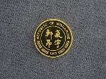 Lot: 6768 - 1993 SINGAPORE 50 SINGOLD 1/2 OZ. GOLD COIN