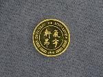 Lot: 6771 - 1993 SINGAPORE 50 SINGOLD 1/2 OZ. GOLD COIN