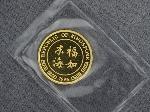 Lot: 6772 - 1995 SINGAPORE 50 SINGOLD 1/2 OZ. GOLD COIN