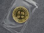 Lot: 6774 - 1995 SINGAPORE 50 SINGOLD 1/2 OZ. GOLD COIN