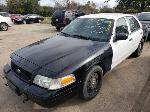 Lot: 19005 - 2011 FORD CROWN VICTORIA - KEY
