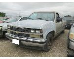 Lot: 0513-2 - 1989 CHEVROLET CHEYENNE PICKUP