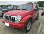 Lot: 0513-10 - 2005 JEEP LIBERTY SUV