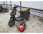 Lot: 0513-17 - 2014 TAO TAO MOTORCYCLE