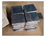 Lot: 11.FR - Tile Pieces