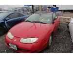Lot: 64846.KPD - 2001 SATURN SC2