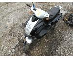 Lot: 254 - 2017 MOTORCYCLE