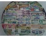 Lot: 7170 - FOREIGN CURRENCY NOTES & U.S. MILITARY CERTS.