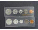 Lot: 7196 - 1964 COIN SETS