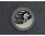 Lot: 288 - 1991 KOREAN WAR MEMORIAL COIN