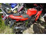 Lot: 29-153131 - 2007 Dong Motorcycle
