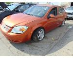 Lot: B9040572 - 2007 CHEVROLET COBALT LT1 - KEY