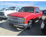 Lot: 0624-3 - 1994 CHEVROLET SILVERADO PICKUP