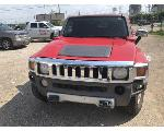 Lot: 32398 - 2008 Hummer H3 SUV - Key / Runs