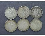 Lot: 911 - MORGAN DOLLARS