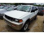 Lot: 25-64094 - 1998 Mitsubishi Montero Sport SUV - Key / Runs & Drives