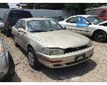 Lot: 06-S238675 - 1992 TOYOTA CAMRY - KEY
