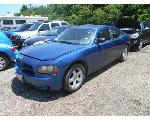 Lot: B23 - 2009 DODGE CHARGER - KEY / STARTED