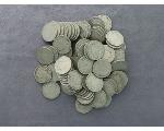 Lot: 42 - V NICKELS