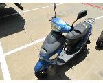Lot: 17-1864 - 2013 TAOTAO MOTORCYCLE