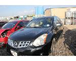 Lot: 66850.FHPD - 2012 NISSAN ROGUE SUV