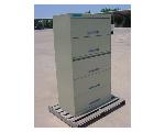 Lot: 1 -  Lateral Filing Cabinet