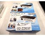 Lot: 02-22637 - (2) Aaxa P700 Pico Projectors