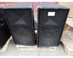 Lot: 02-22663 - (2) Electro-Voice T251+ Speakers