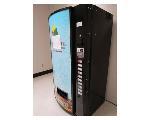 Lot: 379 - (2) Vending Machines