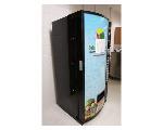Lot: 390 - Vending Machine