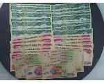 Lot: 7556 - FOREIGN CURRENCY
