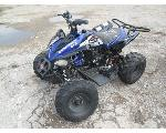 Lot: 874 - 2018 ZHEIJIANG ATV