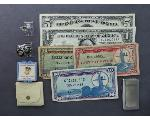 Lot: 1047 - U.S. CURRENCY, STERLING RING & PLATINUM RING