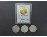 Lot: 178 - PRESIDENTS COIN & AMERICAN EAGLES