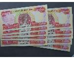 Lot: 7683 - FOREIGN CURRENCY