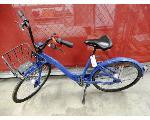 Lot: 02-22926 - Ofo Bike