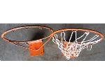 Lot: 60-079 - (2) Basketball Rims